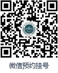 徐州仁慈医院