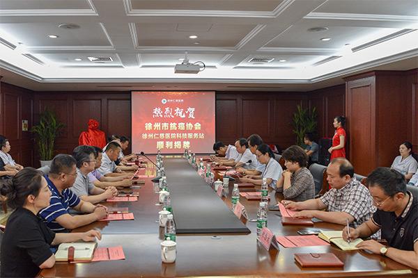 徐州市妇科肿瘤专家工作站